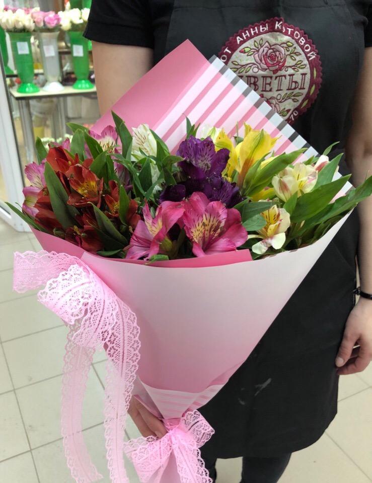 Сыктывкар доставка цветов на дом телефон, цветы краснодаре